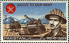 [Pakistan Armed Forces, Typ DR]