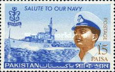 [Pakistan Armed Forces, Typ DS]