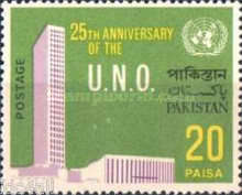 [The 25th Anniversary of the United Nations, Typ FZ]