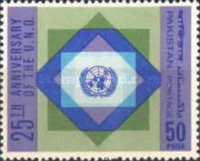 [The 25th Anniversary of the United Nations, Typ GA]