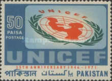 [The 25th Anniversary of UNICEF, Typ GY]