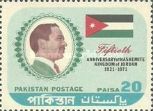 [The 50th Anniversary of Hashemite Kingdom of Jordan, Typ GZ]