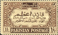 [The 1st Anniversary of the Death of Muhammad Ali Jinnah, type L]