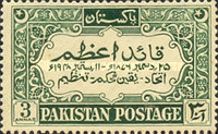 [The 1st Anniversary of the Death of Muhammad Ali Jinnah, type L1]