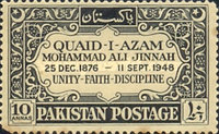 [The 1st Anniversary of the Death of Muhammad Ali Jinnah, type M]