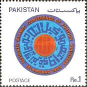 [The 11th Islamic Conference of Foreign Ministers, Islamabad, Typ NK]