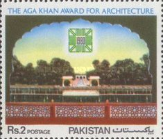 [The Aga Khan Award for Architecture, Typ NT]