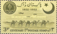 [The 100th Anniversary of Sindh Province Postage Stamps; The 5th Anniversary of Independence, Typ T]