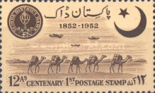 [The 100th Anniversary of Sindh Province Postage Stamps; The 5th Anniversary of Independence, type T1]