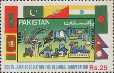 [The 4th Summit Meeting of South Asian Association for Regional Co-operation, lslamabad, Typ VG]