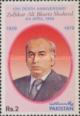 [The 10th Anniversary of the Death of Zulfikar Ali Bhutto, 1928-1979, Typ VM]
