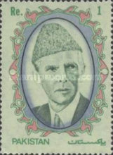 [The 42nd Anniversary of Independence - Muhammad Ali Jinnah, Typ VX]