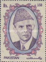 [The 42nd Anniversary of Independence - Muhammad Ali Jinnah, Typ VX1]