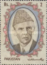 [The 42nd Anniversary of Independence - Muhammad Ali Jinnah, Typ VX2]