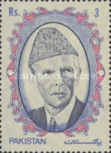 [The 42nd Anniversary of Independence - Muhammad Ali Jinnah, Typ VX3]