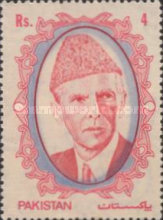 [The 42nd Anniversary of Independence - Muhammad Ali Jinnah, Typ VX4]