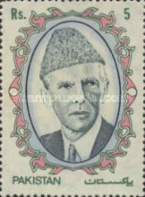 [The 42nd Anniversary of Independence - Muhammad Ali Jinnah, Typ VX5]