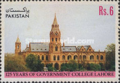 [The 125th Anniversary of Government College, Lahore, Typ WJ]