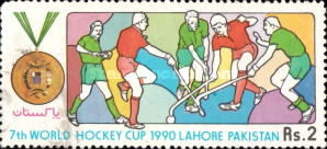 [World Hockey Cup, Lahore, Typ WM]
