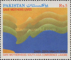 [South Asian Conference for Safe Motherhood, Lahore, Typ WQ]