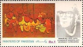 [Painters of Pakistan, Typ WR]
