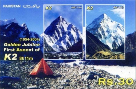 [The 50th Anniversary of First Ascent of Mount K2, Typ XMS]