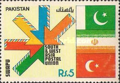 [South and West Asia Postal Union, Typ YB]