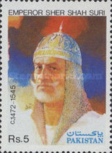[The 520th Anniversary of the Birth of Emperor Sher Shah Suri, 1472-1545, Typ YQ]