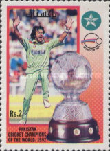 [Pakistan's Victory in World Cricket Cup, Typ ZG]