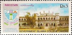 [The 100th Anniversary of Islamia College, Lahore, Typ ZU]