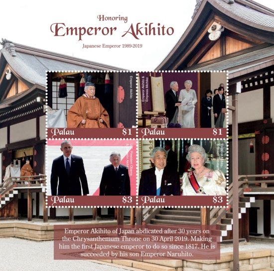 [Abdiction of Emperor Akihito of Japan, type ]