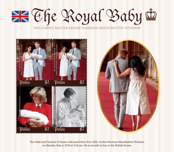 [Royal Baby - Archie Harrison Mountbatten-Windsor, type ]