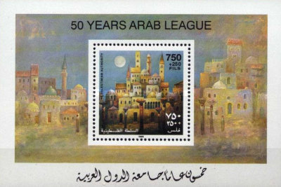 [The 50th Anniversary of the Arab League, type ]