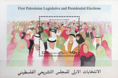 [Parliament and Presidential Elections, type ]