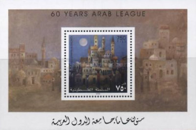 [The 60th Anniversary of the Arab League, type ]