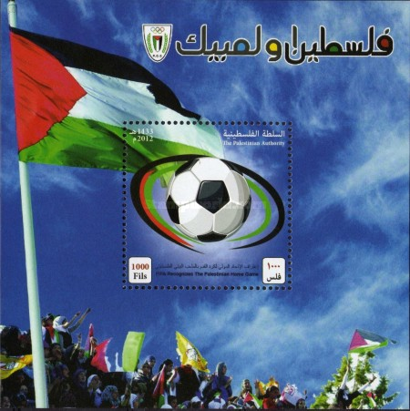 [Football - FIFA Recognices the Palestinian Home Game, type ]