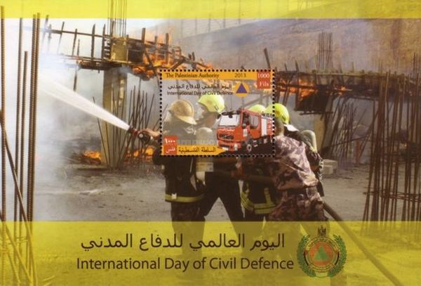 [International Day of Civil Defence, type ]