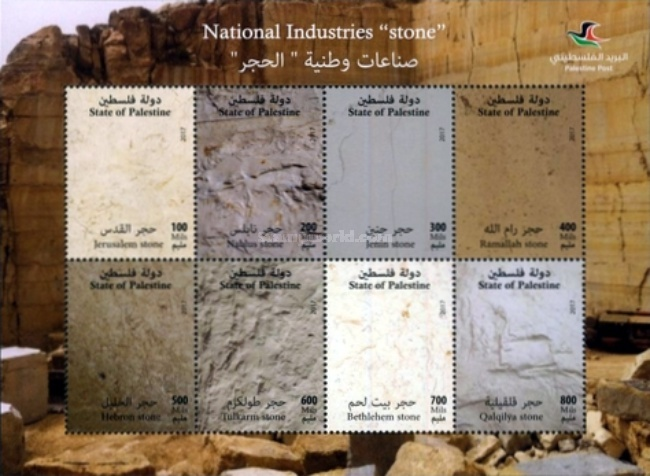 [National Industries - Stone, Typ ]