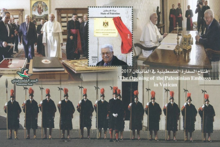 [Palestinian Embassy in the Vatican, type ]