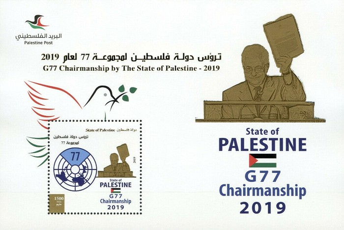 [G77 Chairmanship by the State of Palestine, type ]
