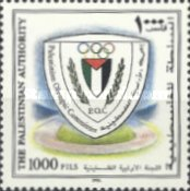 [The 100th Anniversary of the Modern Olympic Games - Olympic Games - Atlanta, USA, type AJ]