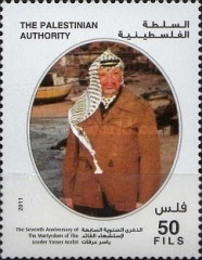 [The 7th Anniversary (2011) of the Death of Yasser Arafat, 1929-2004, type GH]