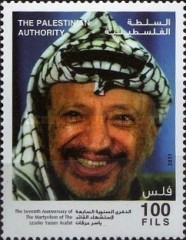 [The 7th Anniversary (2011) of the Death of Yasser Arafat, 1929-2004, type GI]