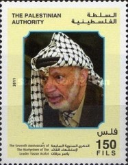 [The 7th Anniversary (2011) of the Death of Yasser Arafat, 1929-2004, type GJ]