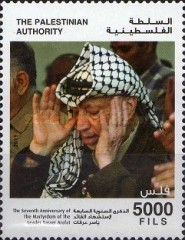 [The 7th Anniversary (2011) of the Death of Yasser Arafat, 1929-2004, type GK]