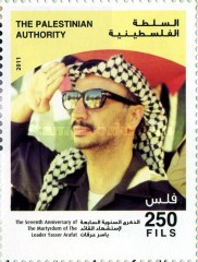 [The 7th Anniversary (2011) of the Death of Yasser Arafat, 1929-2004, type GL]