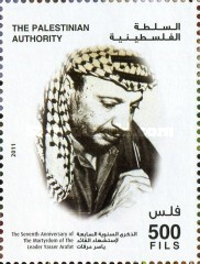 [The 7th Anniversary (2011) of the Death of Yasser Arafat, 1929-2004, type GM]