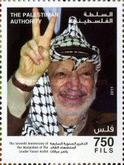 [The 7th Anniversary (2011) of the Death of Yasser Arafat, 1929-2004, type GN]