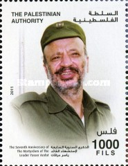 [The 7th Anniversary (2011) of the Death of Yasser Arafat, 1929-2004, type GO]