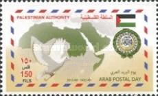 [Arab Postal Day, type GZ]